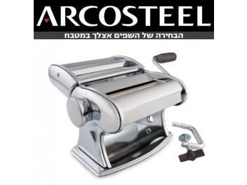 מכונת פסטה ארקוסטיל צבע כסף