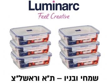 מארז 6 קופסאות לומינארק Luminarc פיורבוקס 1.22 ליטר הדגם החדש מלבן