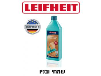 נוזל ניקוי מרוכז לפרקט ולימינציה 1 ליטר Leifheit