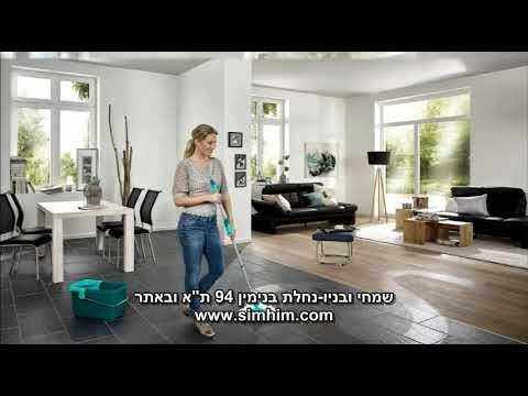 מארז דלי הפלא העגול מדגם 52019 הכולל 2 סחבות נוספות הכי זול בישראל