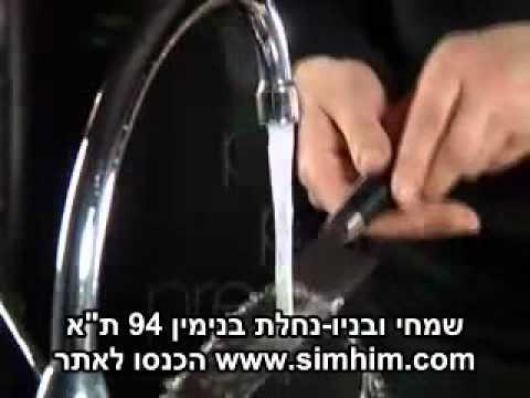 "סכין ארקוס מטבח 15 ס""מ"