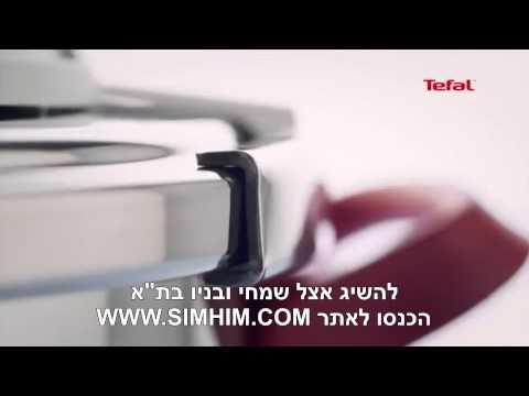 סיר לחץ טפאל 8 ליטר סדרת קליפסו פלוס Precision